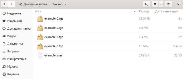 tar-incremental-backup-002.png