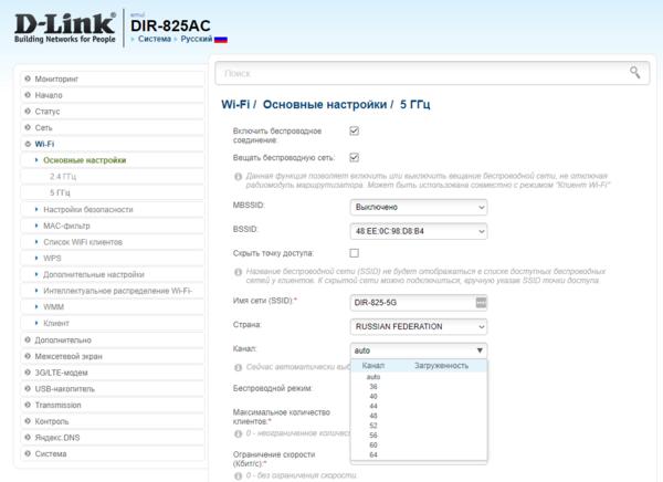 wi-fi-russia-006.png