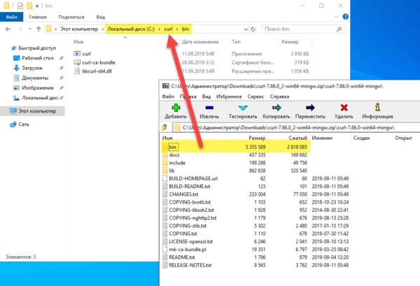 yandex-disk-trash-windows-001.png