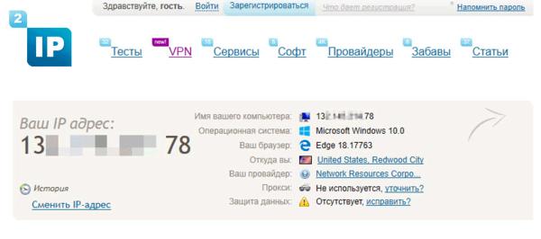 OpenVPN-internet-gateway-005.png