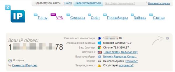 Mikrotik-VPN-internet-007.png