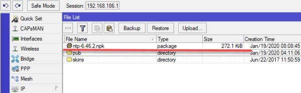 mikrotik-openvpn-server-002.png