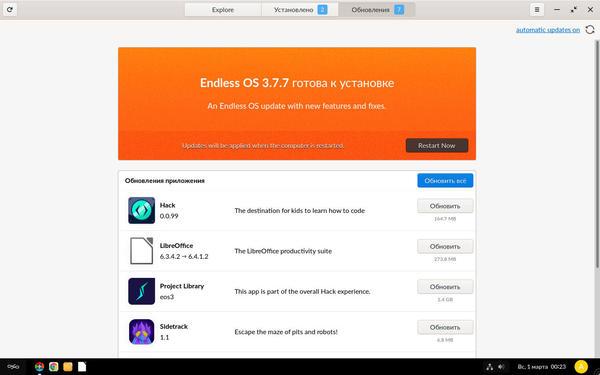 Endless-OS-006.jpg