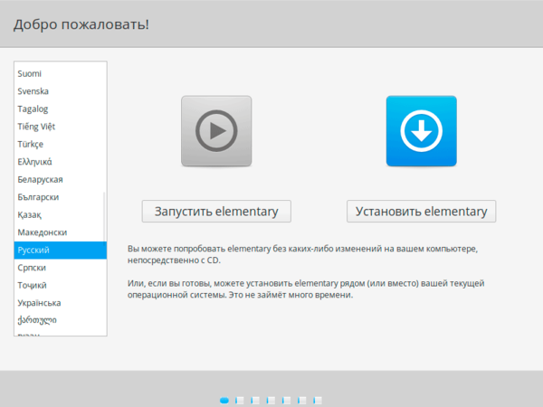 Elementary-OS-003.png