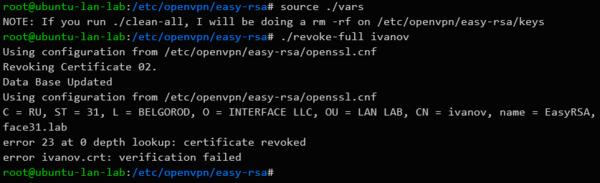 OpenVPN-Revoking-Certificates-001.png