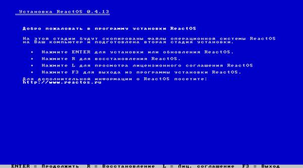 ReactOS-review-001.png