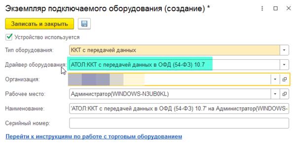 1C-ATOL-KZ-error-005.png