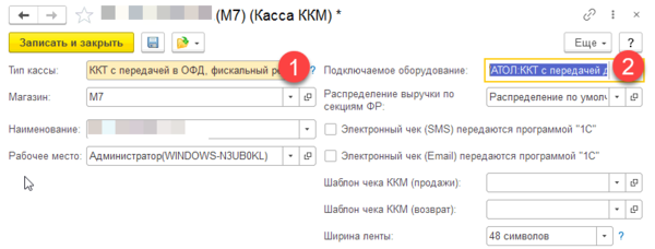 1C-ATOL-KZ-error-010.png