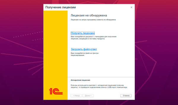 1cv83-debian10-ubuntu2004-003.png
