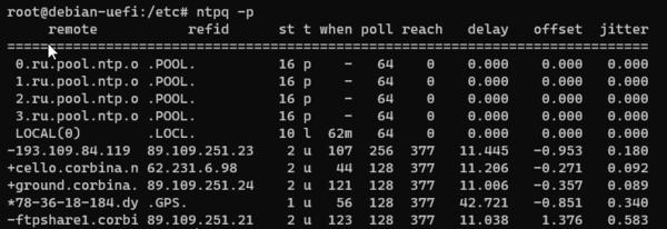 NTP-server-debian-ubuntu-003.png