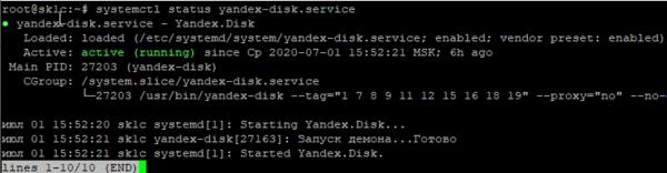 yandex-disk-debian-003.png
