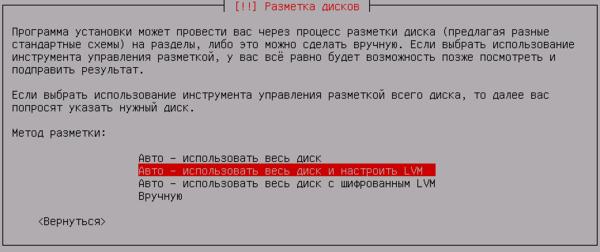LVM-part2-001.png
