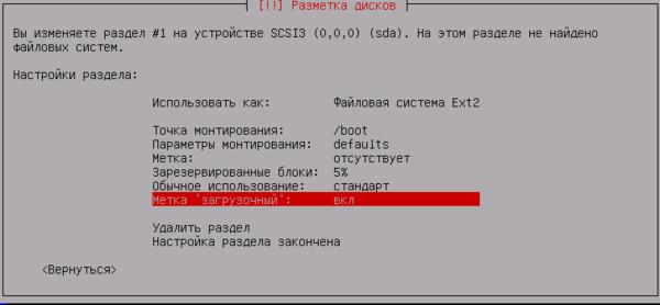 LVM-part2-002.png