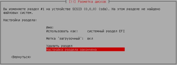 LVM-part2-003.png