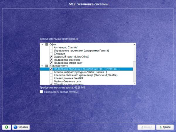 alt-workstation-9.1-simply-linux-002.png
