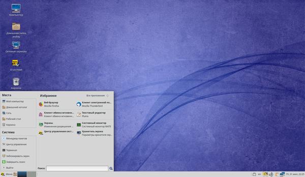 alt-workstation-9.1-simply-linux-005.png