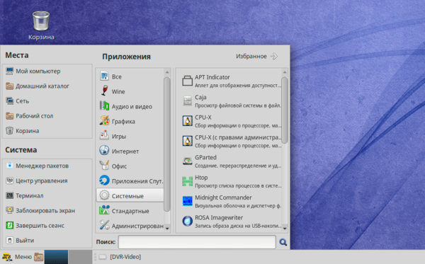 alt-workstation-9.1-simply-linux-006.png
