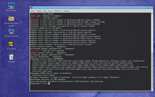 alt-workstation-9.1-simply-linux-009.png