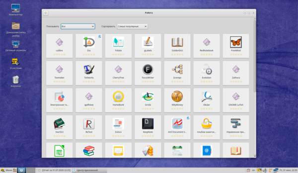 alt-workstation-9.1-simply-linux-010.png