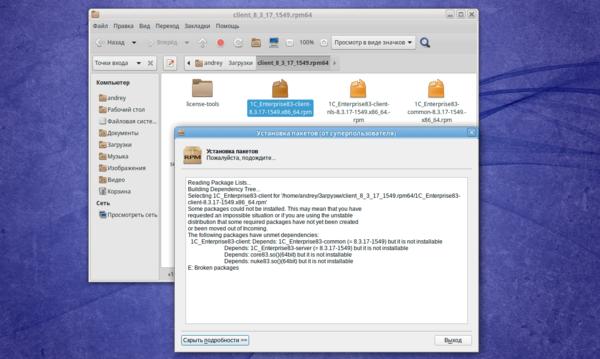 alt-workstation-9.1-simply-linux-012.png