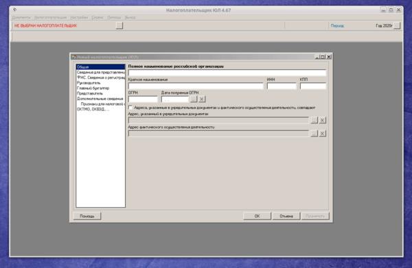 alt-workstation-9.1-simply-linux-015.png