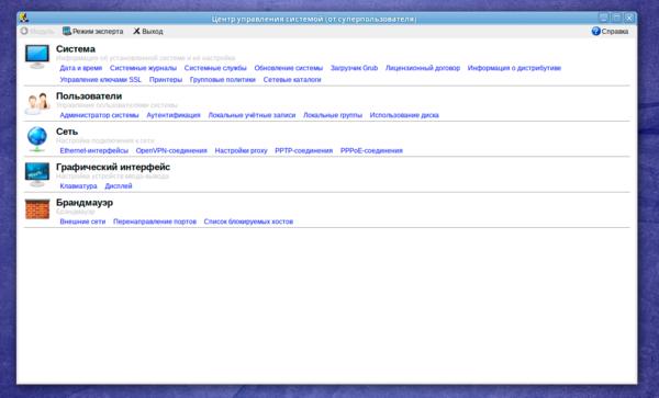 alt-workstation-9.1-simply-linux-019.png