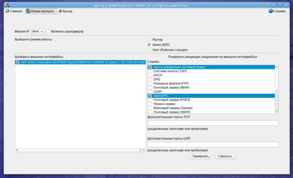 alt-workstation-9.1-simply-linux-020.png