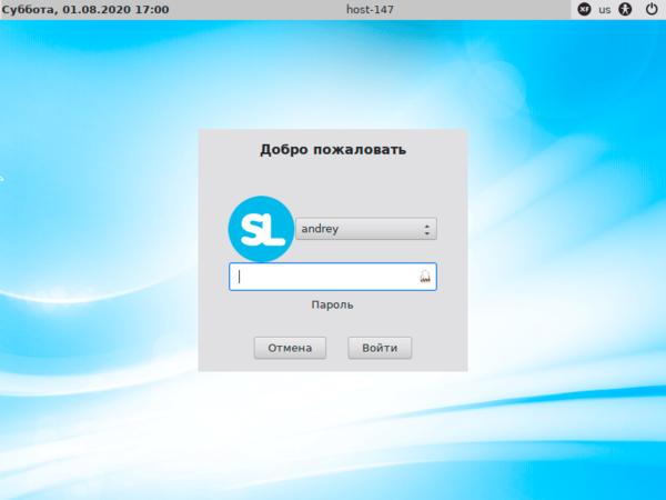 alt-workstation-9.1-simply-linux-024.png