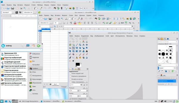 alt-workstation-9.1-simply-linux-026.png