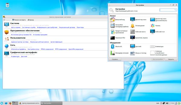 alt-workstation-9.1-simply-linux-027.png
