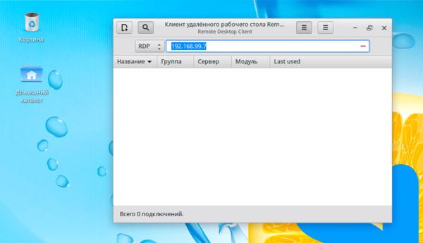 alt-workstation-9.1-simply-linux-029.png