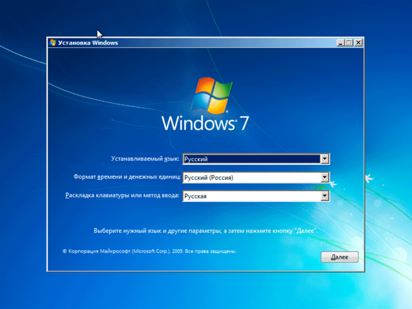 ventoy-multiboot-iso-003.png