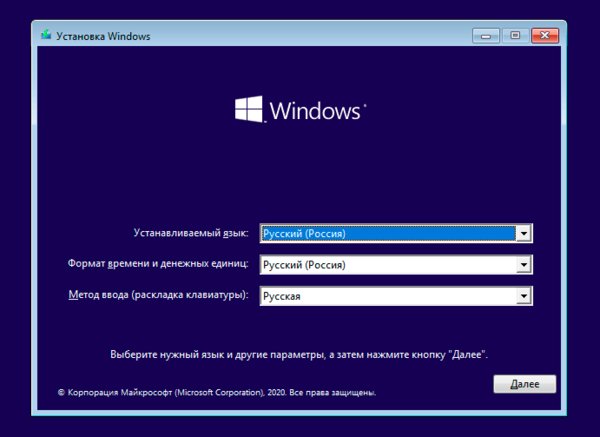 ventoy-multiboot-iso-004.png