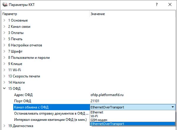 ATOL-5.0-EoT-002.png