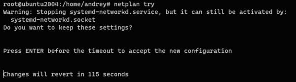 netplan-linux-001.png
