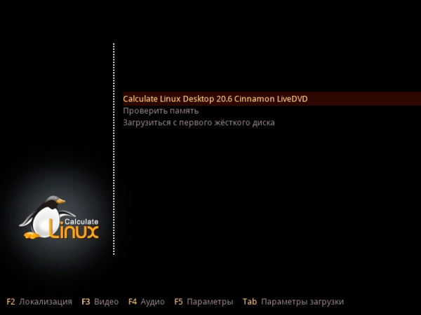 Calculate-Linux-001.png