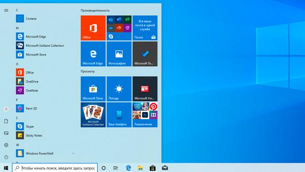 Windows-10-preinstalled-software-001.png