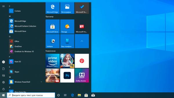 Windows-10-preinstalled-software-003.png