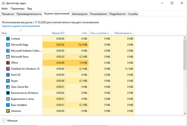 Windows-10-preinstalled-software-008.png