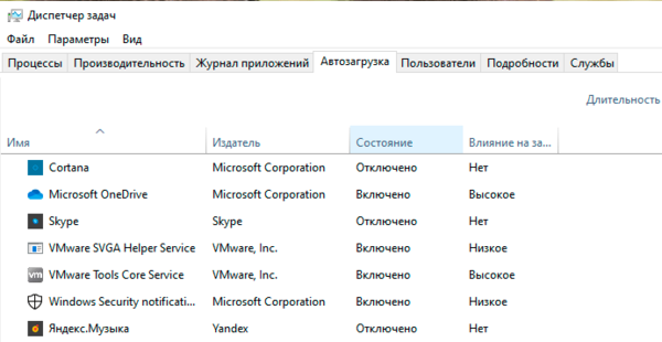 Windows-10-preinstalled-software-009.png