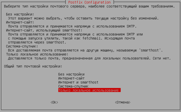 Proxmox-VE-Debian10-install-001.png