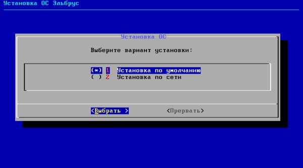 elbrus-4-001.png