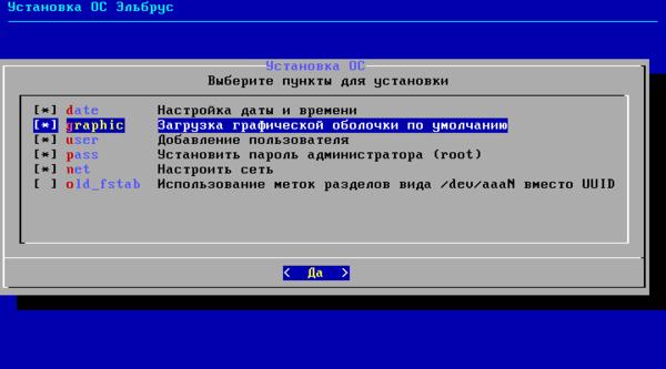 elbrus-4-002.png