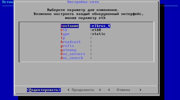 elbrus-4-007.png