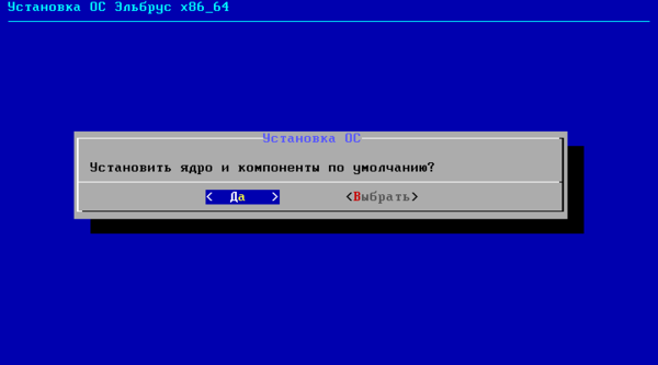 elbrus-5-001.png