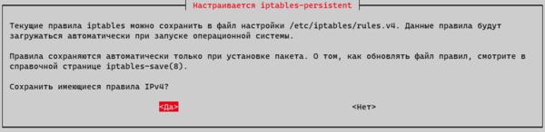 knockd-linux-001.png