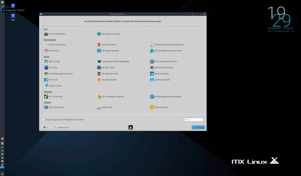 MX-Linux-19.3-007.png