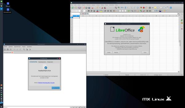 MX-Linux-19.3-010.png