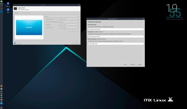 MX-Linux-19.3-012.png