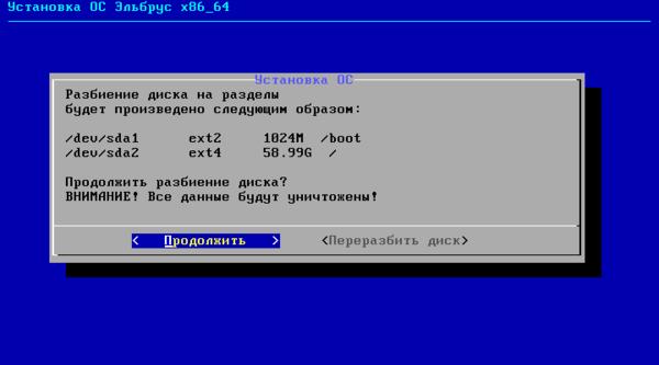 elbrus-6-001.png